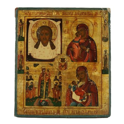 Icon The Four Holidays Tempera on Board Russia 18th Century Art Icones